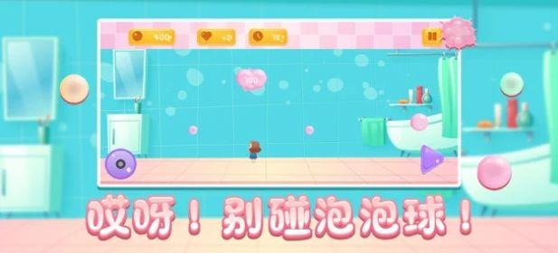 领跑泡泡消灭游戏免费版图片1