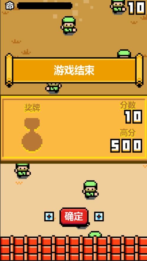 忍者之路突击游戏图3