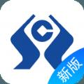 湖北农信手机银行4.0下载官网最新版