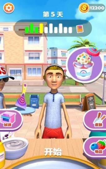 摆个地摊炒冰淇淋游戏官方版图片1
