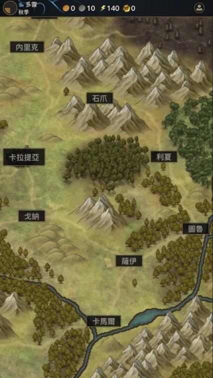 位面穿越卡拉提亚游戏免费版图片1