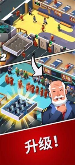 监狱风云游戏最新中文版