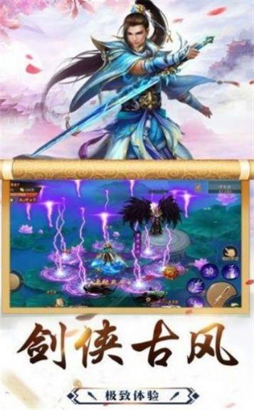 仙影琉璃梦手游官方版图片1