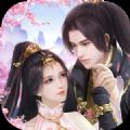 仙影琉璃梦手游官方版 v1.7.0.2