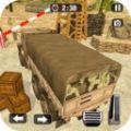 陆军城市驾驶模拟游戏最新版 v1.0.3