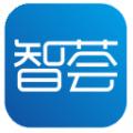 智荟星链app官方版 v1.8