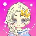 暖暖公主梦游戏安卓版 v1.0