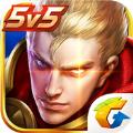 王者荣耀GK绘制软件app v1.0.0