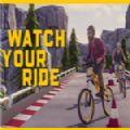 观看骑行游戏中文版(Watch Your Ride) v1.0