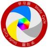 路桥课堂app官方版 v1.0