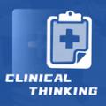 临床诊断思维app安卓版 v1.0.18