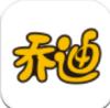 乔迪课堂app官方版 v1.0