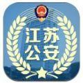 苏格通app官方版 v1.0.0