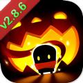 元气骑士268破解版全无限内购版 v2.9.3