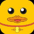 配音鸭app官网版 v1.0.2