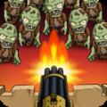 僵尸战争空闲防御