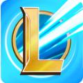 英雄联盟手游0.5.0.3256版本最新安装包下载 v2.5.0.5047