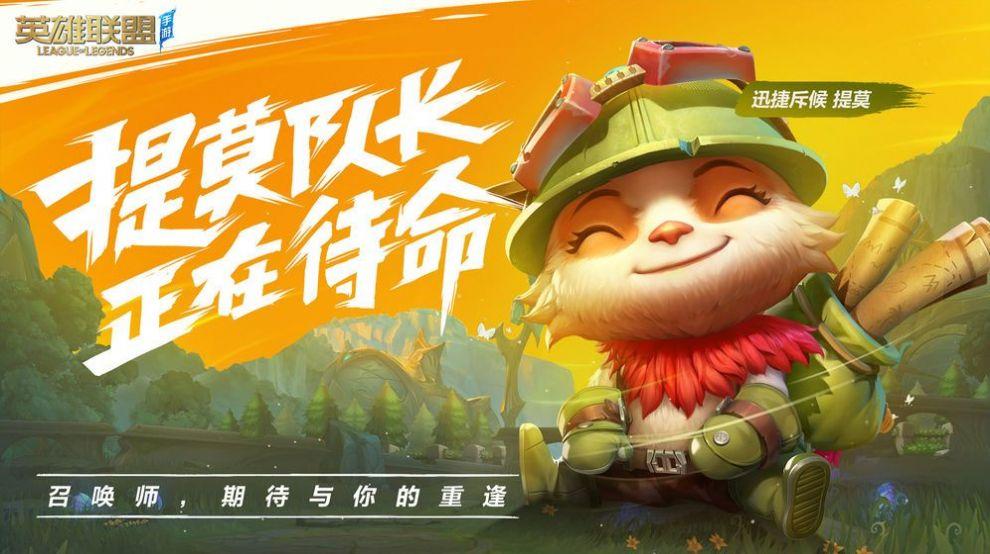 拳头roit官网中文版图2