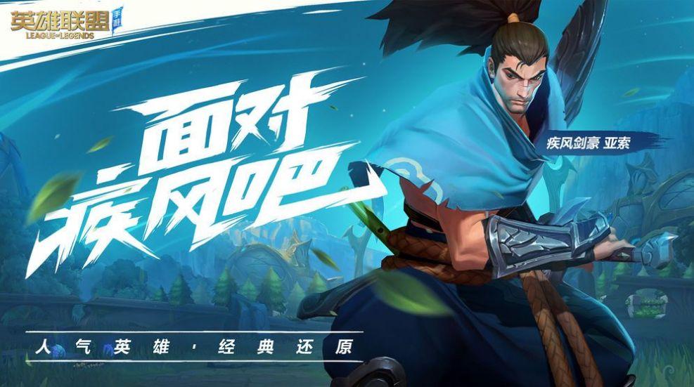拳头roit官网中文版图3