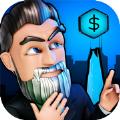我要开公司亿万总裁游戏官方版 v1.0