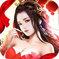 仙侣梦幻传说手游官方版 v1.0