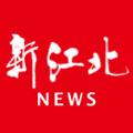 新江北app官方版 v1.0.0