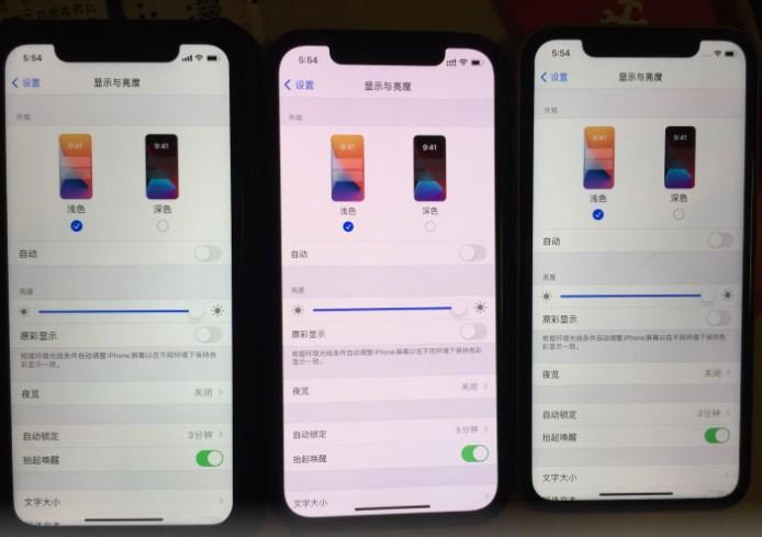 iphone12屏幕发黄正常吗?iphone12屏幕发黄什么原因?[多图]