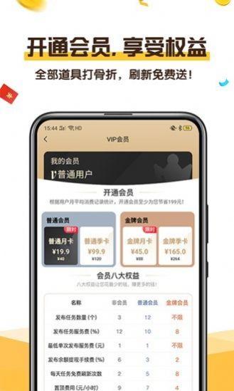 鲤鱼阅读app安卓版图片1