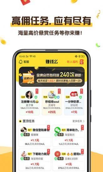 鲤鱼阅读app图2