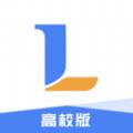 领聚云高校版app官方下载 v1.0.2