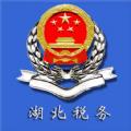 湖北税务app交农村合作医疗下载最新版 v5.0.2