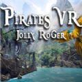 海盗VRJollyRoger