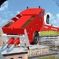 会飞的消防车3D