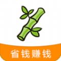 竹子联盟APP