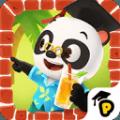 panda100co国宝熊猫喂养