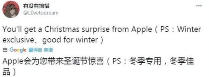 苹果圣诞或将推出主打降噪耳机AirPods Studio,头戴式冬季专用[多图]