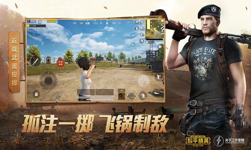苏醒画质大师官方最新版图片2