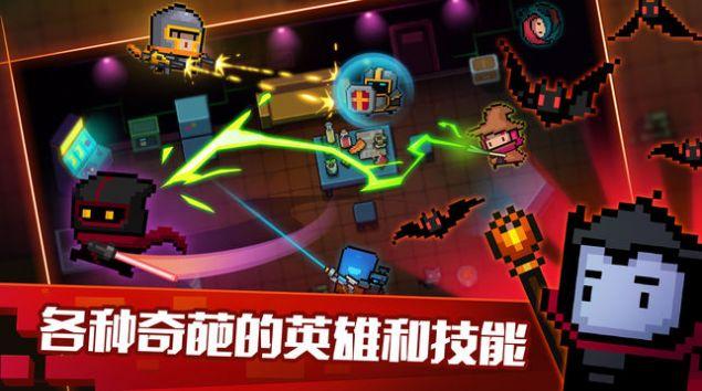 元气骑士2.9.0蓝血最新版图片1