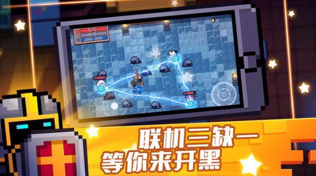 元气骑士2.9.0蓝血最新版图片2
