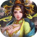 智计无双手游官方最新版 v1.0.10