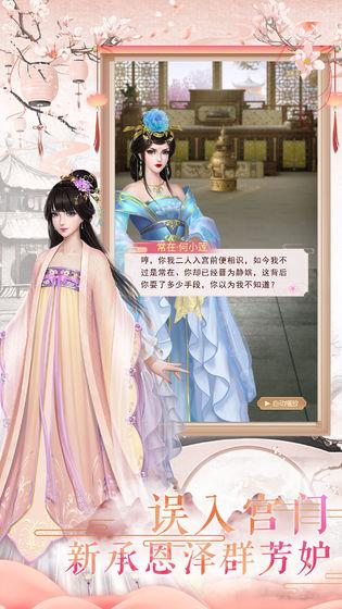 异世界后宫物语STEAM中文完整版图片1