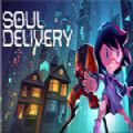 Soul Delivery游戏中文版 v1.0
