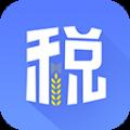 江苏电子税务局社保缴费查询app下载 v1.2.7