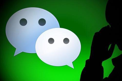 微信朋友圈置顶直播怎么取消?微信朋友圈置顶直播取消方法[多图]图片1