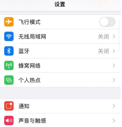 三晋先锋苹果版怎么下载?三晋先锋苹果版下载教程图片2