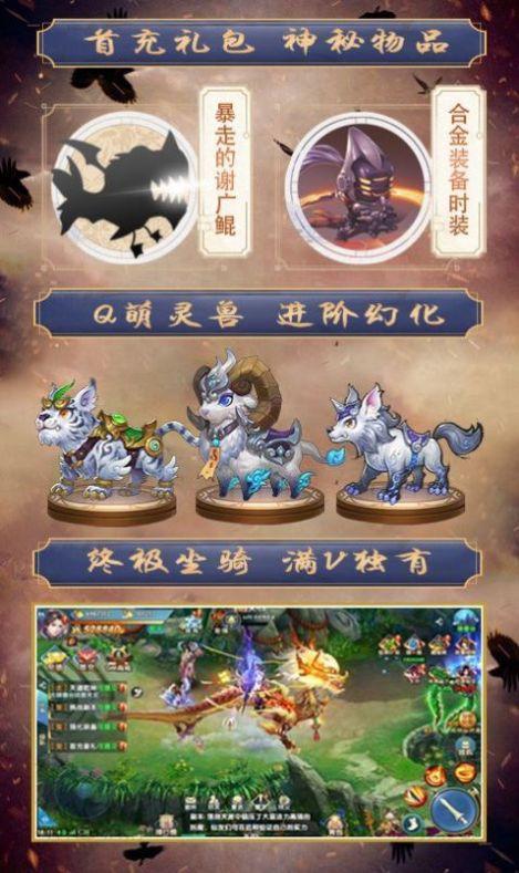 紫青之双剑官网版图2