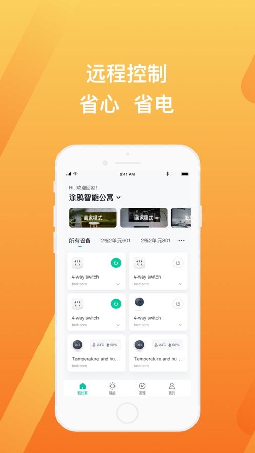 Zugo中文版图2