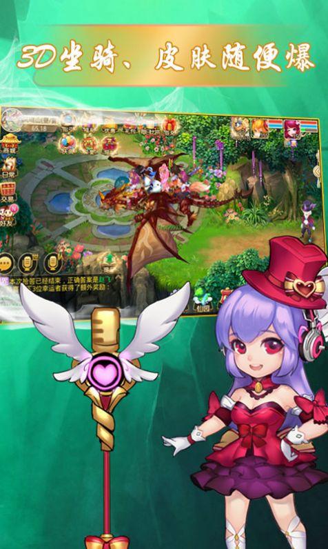 梦幻仙月手游官网版图片1