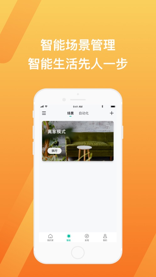 Zugo中文版图3