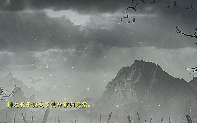 橙光血族忆梦游戏完整版图片1